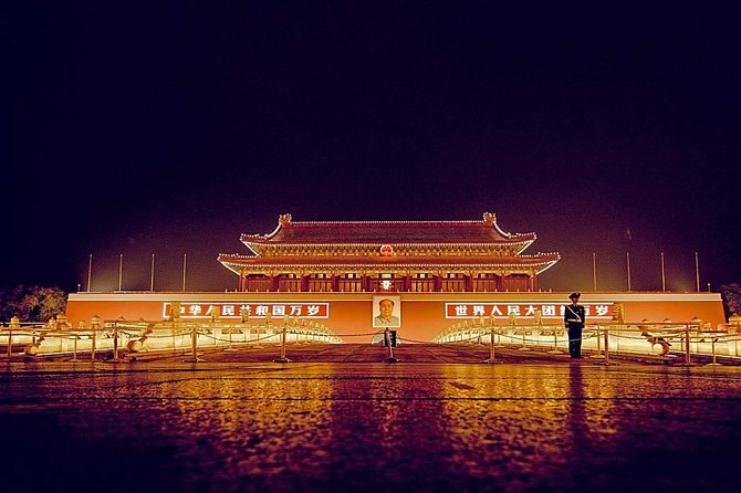 Beijing Night Tour: Tiananmen Square, Olympic Park, The Place