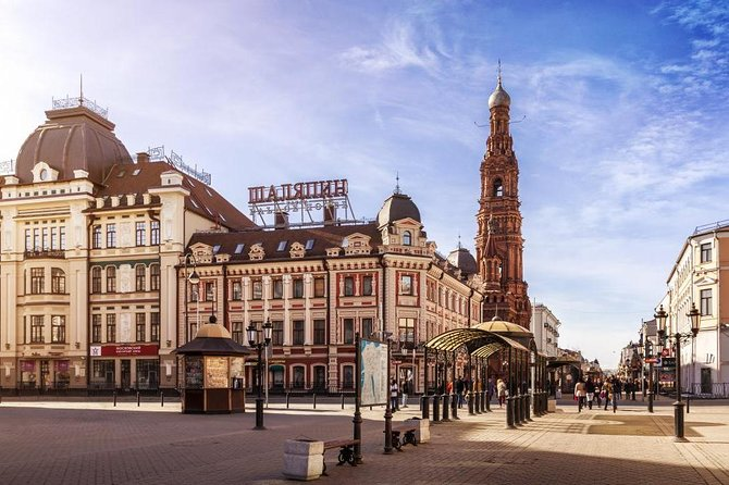 historical centre