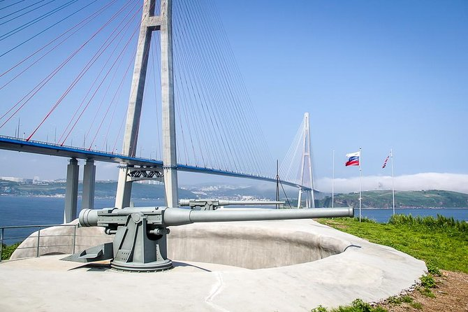 "Discover the Island ""Russky"" from Vladivostok Private Tour"