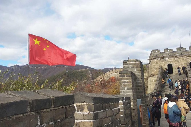 Mutianyu Great Wall and Forbidden City Day Tour in Beijing