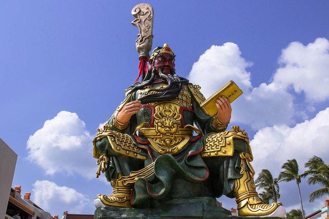 The Guan Yu Shrine