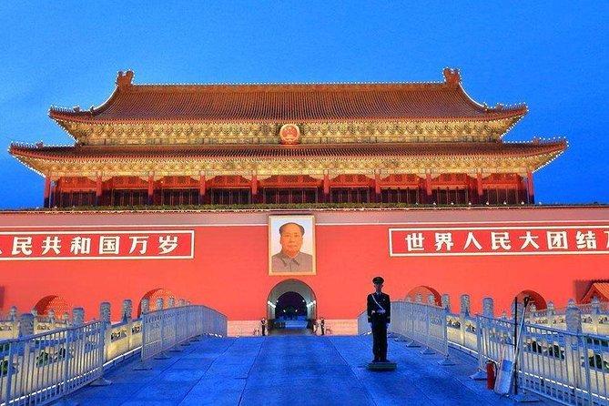 Private Half-day Tour Tiananmen Square ,Forbidden City and Temple of Heaven