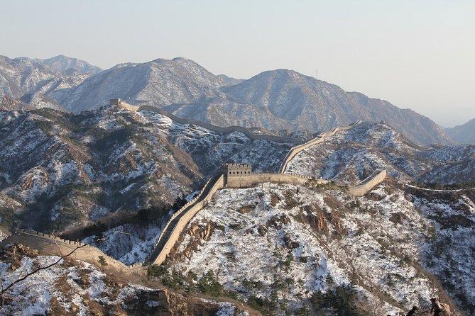 Great Wall at Badaling, Ming Tomb Group Bus Tour