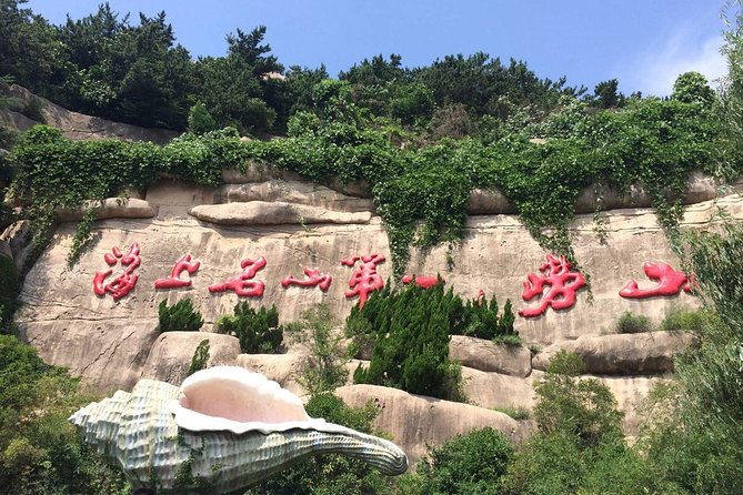 Mountain Laoshan