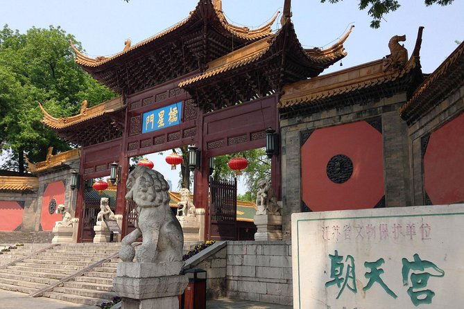 Nanjing City Highlights Tour including Confucius Temple with Lunch photo 2