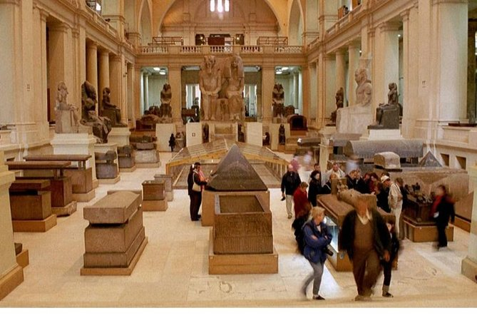 The Egyptian Museum - Cairo