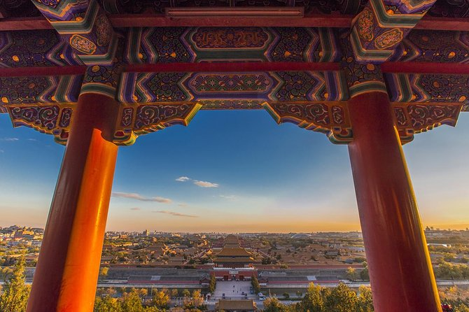 Beijing Private Day Tour: Forbidden City, Temple of Heaven, Summer Palace Tour photo 1