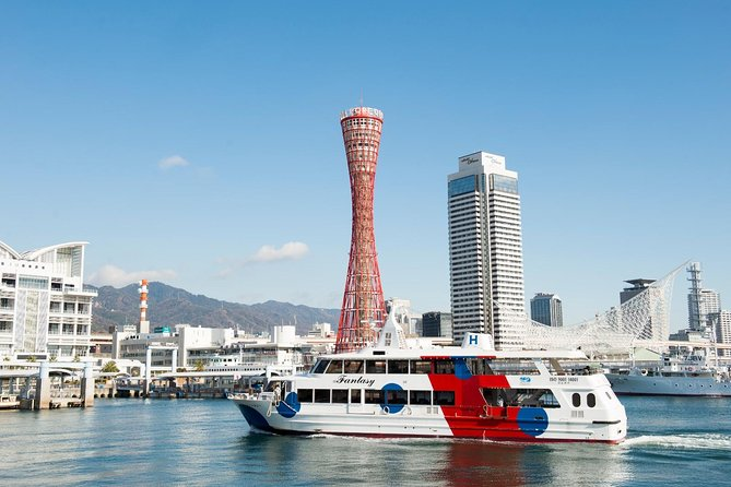 Kobe private tour from Osaka (Shore excursion available from Osaka or Kobe port)