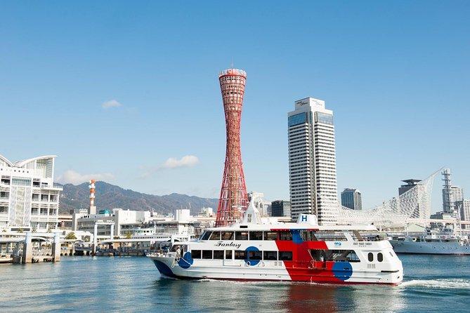 Excursão privada de Kobe a partir de Osaka (excursão em terra disponível em Osaka ou no porto de Kobe)