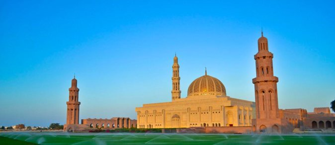 Muscat Shore Excursion:Muscat city tour with the Grand Mosque