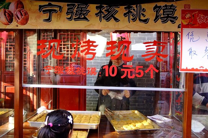 Private Xian Highlight Tour: 6 Hours Terracotta Warriors and Local Snack photo 7