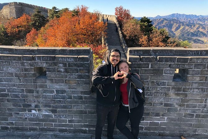 Private Beijing Layover Tour to Mutianyu Great Wall