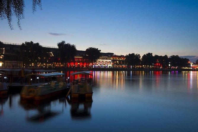Beijing Hutong Night Tour with Yunnan Style Dinner and Chartered Boat Ride at Houhai Lake photo 2