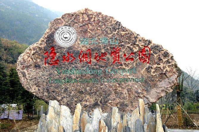 All Inclusive Private Day Trip to Liujiaqiao Village and Yinshui Cave from Wuhan photo 4