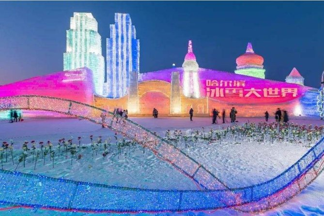 Small Group Night Tour to Harbin Ice and Snow World