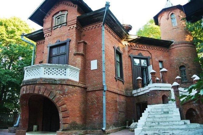 Wonderful - Manuc Bei Mansion from Chisinau