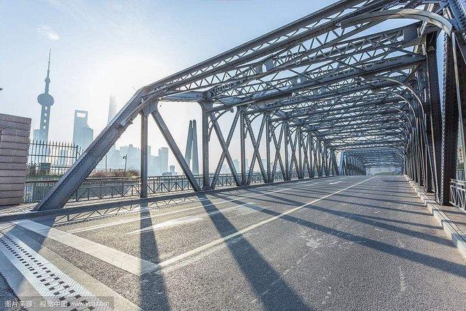 4-Hour Shanghai North Bund History Walking Tour of Japanese Concession Era