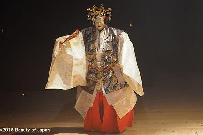 Ervaar de traditionele Japanse art-performing