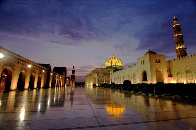 Sultan Qaboos Grand Mosque Night View