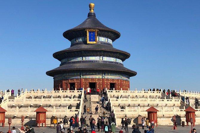 Beijing Virtual Tour To Temple of Heaven