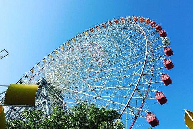 Hirakata Park Ticket