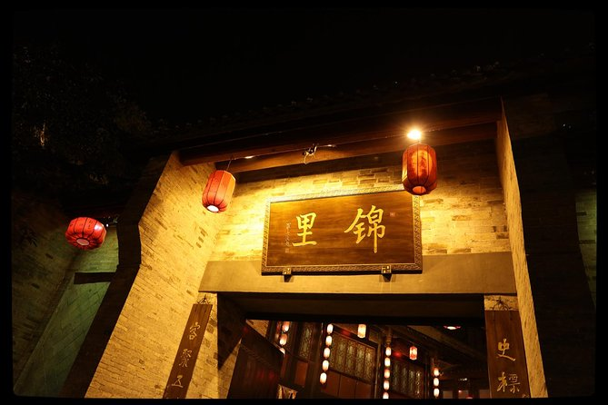 All Inclusive Private Day Tour of Chengdu Old Streets including City Top Attractions