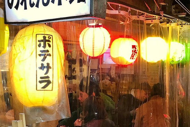 Private Tour - Fish, Meat, Sake and All Things Delicious in Kichijoji
