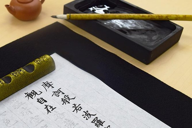 Private Tour - Tracing the Sutras At Shinshoji Temple