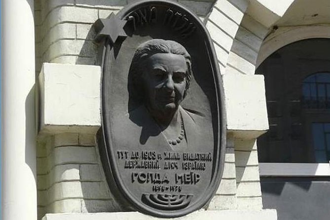 Discover the house where Golda Meir was born
