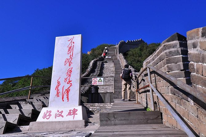 Private Tianjin Shore Excursion to Badaling Great Wall with Beijing Dorp-off Option