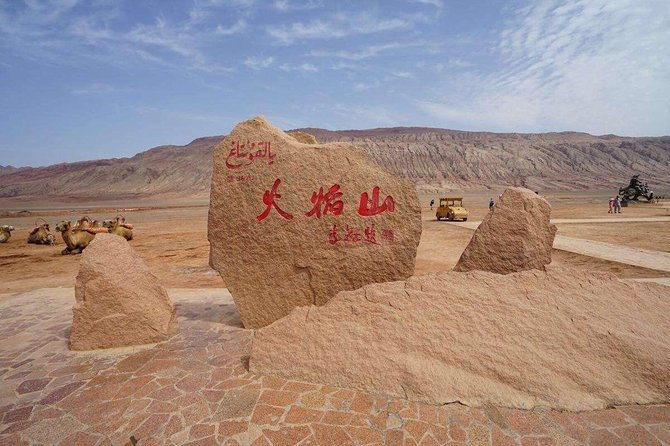 2-Day Private Independent Tour to Turpan and Kumtag Desert from Urumqi photo 3