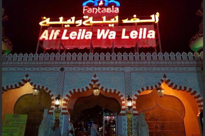 Alf Leila Wa Leila Show Sharm El Sheikh & DINNER