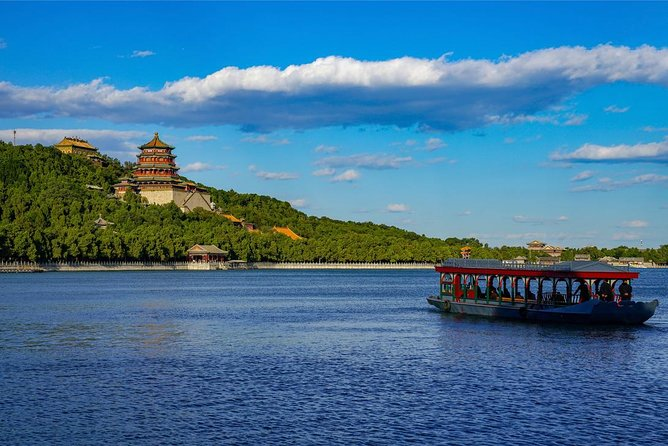 2-Day Private VIP Sightseeing Tour of Beijing City Highlights and Great Wall