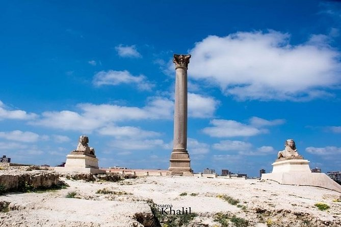 column Al-Sawari