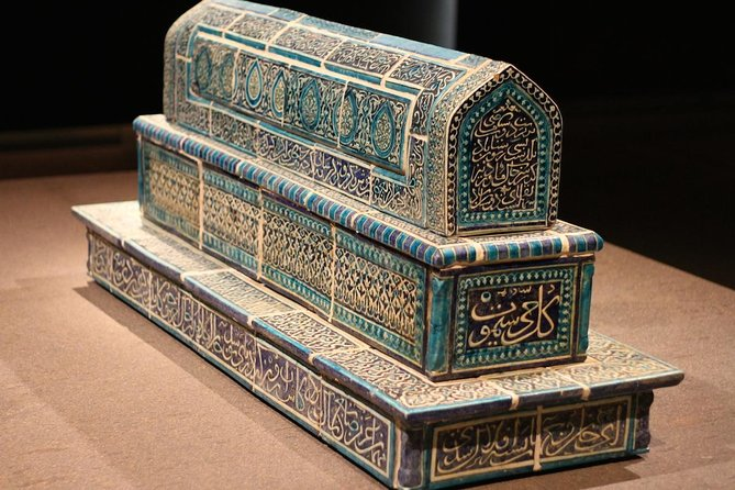 Qatar day tours Museum of Islamic Art in Qatar