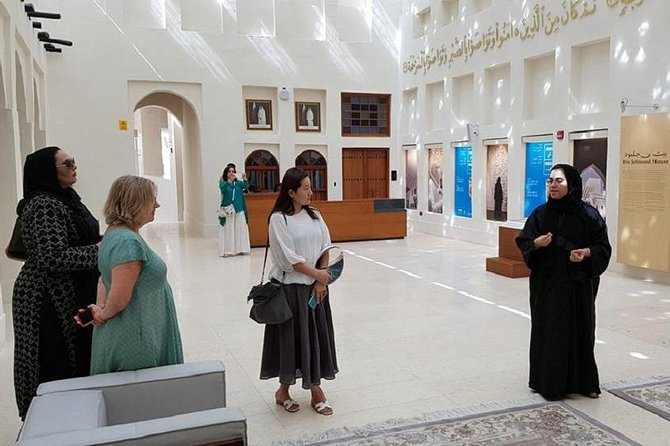 Museum Tour in Doha