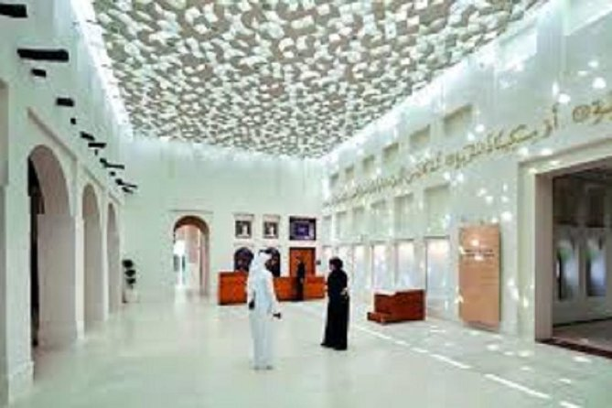 Qatar day tours Museum Tour in Doha