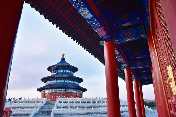 Beijing Day Tour :Forbidden City and Temple of Heaven with Lunch included