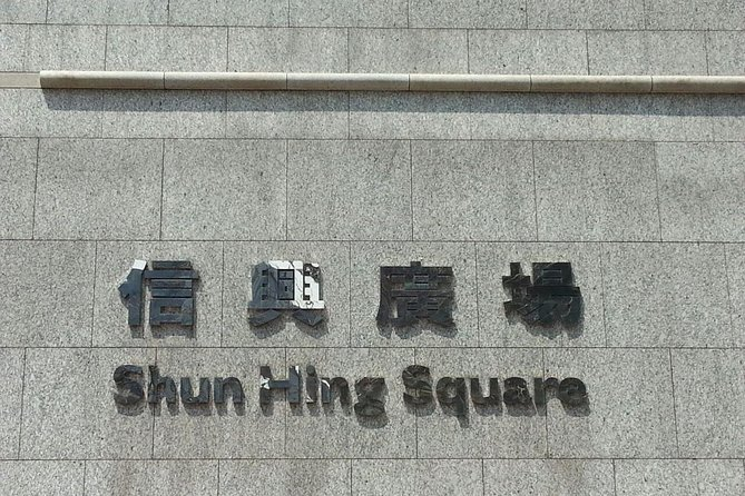Shenzhen Sightseeing and Shopping Tour from Hong Kong photo 7