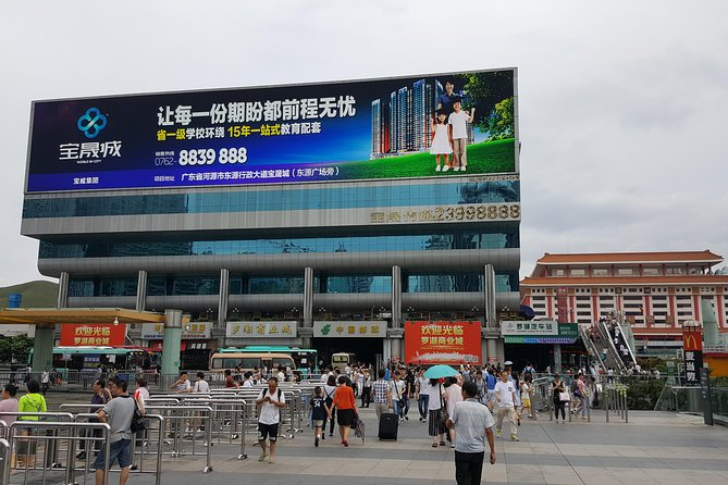 Shenzhen Sightseeing and Shopping Tour from Hong Kong photo 10