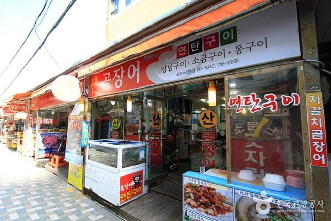 Full Day - Busan Customizable Private Tour with Local driving tour guide photo 2