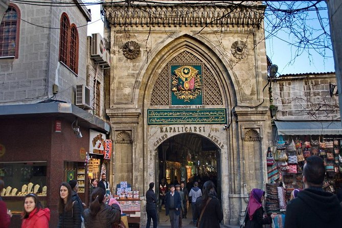 Key Istanbul Sights in Half a Day photo 7
