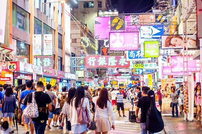 Hong Kong After Dark