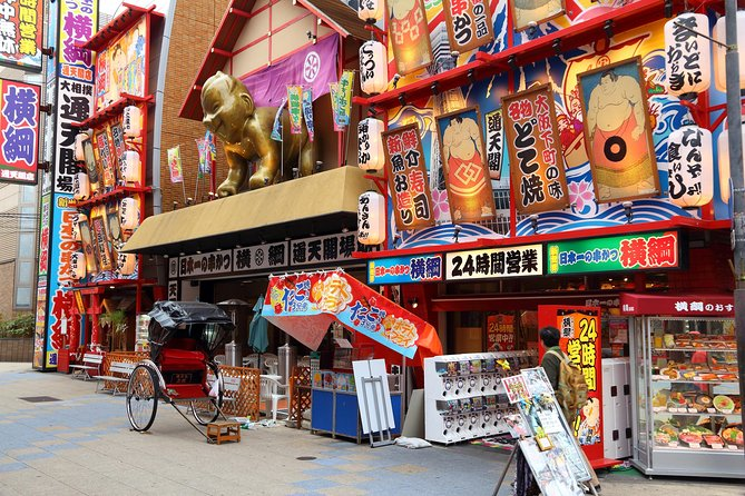 Private and personalized experience: see Osaka with a local photo 16