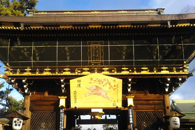 Kyoto · Nishijin Tour on the land of Yukon Kimono