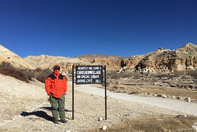 Upper Mustang Trek - 12 Days from Pokhara Nepal