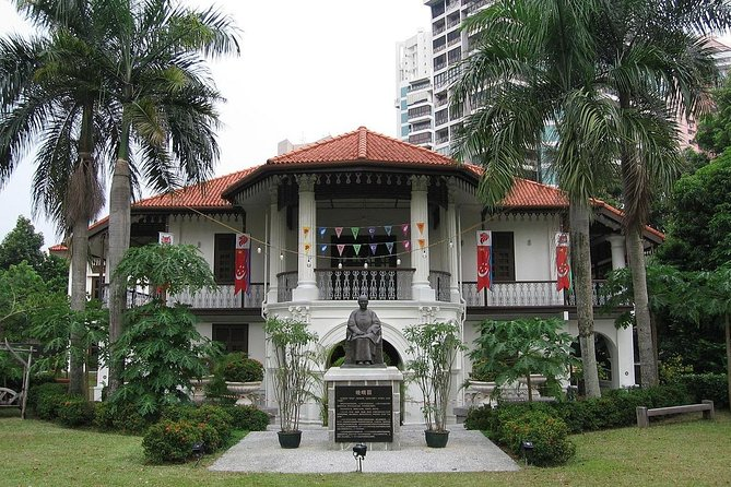 Sun Yat Sen Nanyang Memorial Hall Admission Ticket