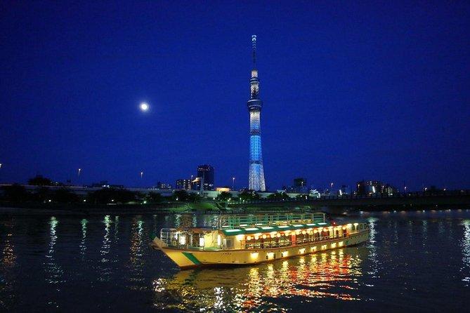 Japanese Traditional Yakatabune Dinner Cruise (Funasei)