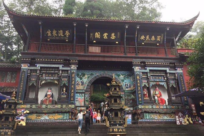 Qingcheng Mountain and Jiezi Old Town