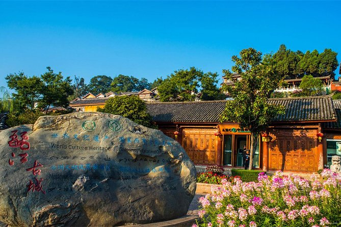 4-Hour Guided Private Trip: Lijiang Highlights